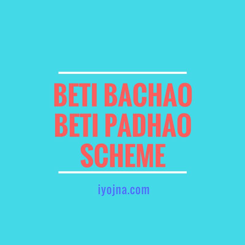 beti bachao scheme