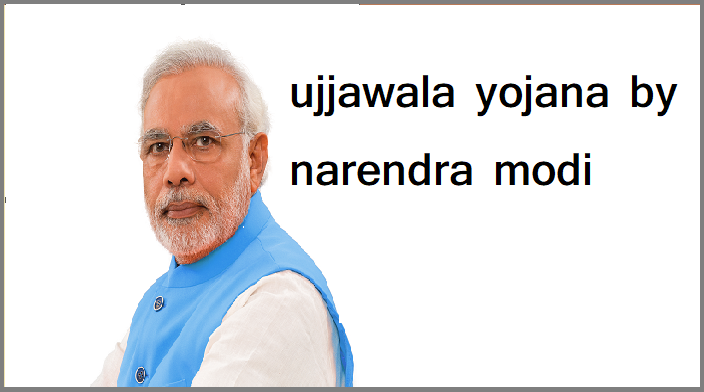 ujjawala scheme