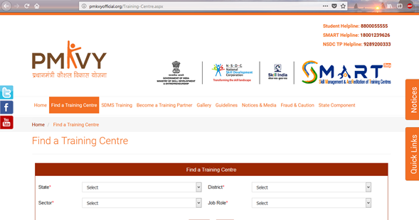 Pradhan Mantri Kaushal Vikas Yojna Registration, Guidelines
