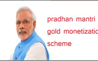 gold monetization yojana