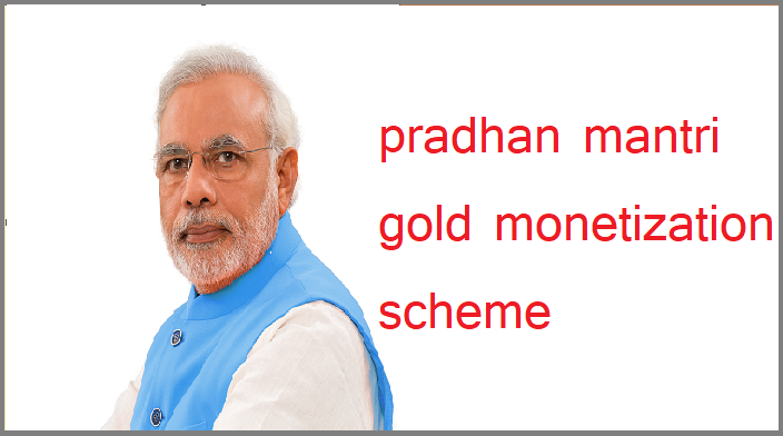 gold monetization yojana
